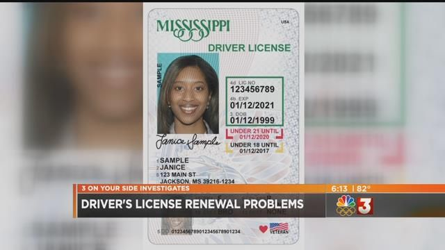 mississippi drivers license phone number